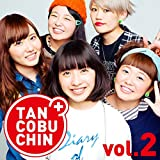 TANCOBUCHIN vol.2 -TYPE A-