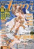 drap (ドラ) 2010年 07月号 [雑誌]