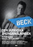 Beck 21 Den japanska shungamalningen (The Japanese Painting) [Imported] [Region 2 DVD] (Swedish)