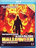 Halloween - The beginning(versione integrale) [(versione integrale)] [Import anglais]