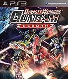 Dynasty Warriors Gundam Reborn (PS3) UK Import Region Free