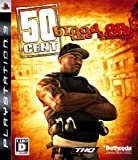 50 Cent: Blood on the Sand [Japan Import]