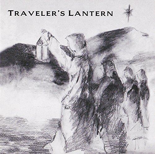 travelers-lantern-us-import