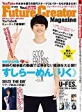 Future Creator magazine (MSムック)