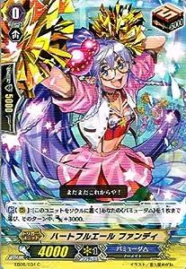 【 カードファイト!! ヴァンガード】 ハートフルエール ファンディ C《 綺羅の歌姫 》 eb06-034