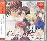 echange, troc Cherry Blossom - Dreamcast - JAP