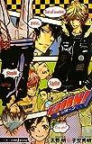 家庭教師ヒットマンREBORN! 隠し弾05 シモンクッキング! (JUMP jBOOKS) 5/2発売