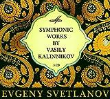 echange, troc  - Symphonies N° 1 & 2, Intermezzo N°1 & 2, Sérénade pour cordes, Nymphes (Poème symphonique)