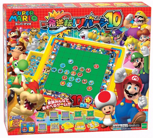 Super-Mario-one-shot-reverse-Reversi-10-japan-import