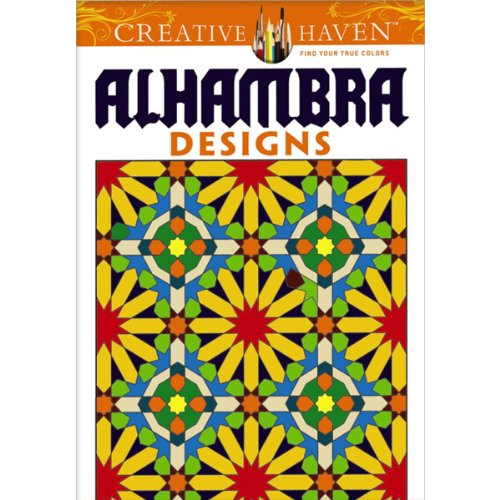Dover Creative Haven Alhambra Designs Coloring Book - 1