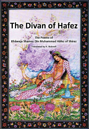 105 hafiz books found prince hafiz 39 s only vice by for Divan e hafez