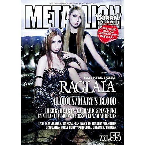 METALLION(メタリオン) vol.55