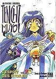 echange, troc Okuda - Tenchi Muyo, tome 7