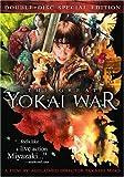 echange, troc Great Yokai War [Import USA Zone 1]