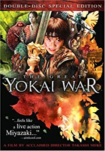 Great Yokai War, The (Miike Collection)