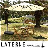 【ガーデンパラソル】LATERNE-ラテルネ- ナチュラル&グリーン (ナチュラル)
