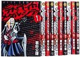 デトロイト・メタル・シティ 全10巻 完結コミックセット (JETS COMICS )