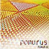 POMURUS