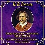 Taras Bulba / Starosvetskie pomeshchiki (Mirgorod 1) | Nikolay Gogol