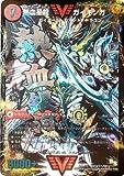 【シングルカード】DMR13)熱血星龍ガイギンガ(青) 火 シークレット VV1bhi1 VV1