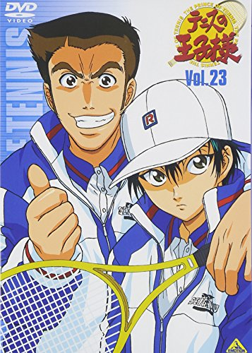テニスの王子様 Vol.23 [DVD]