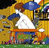 ���q���ƉJ�̃r�[�g��ASIAN KUNG-FU GENERATION
