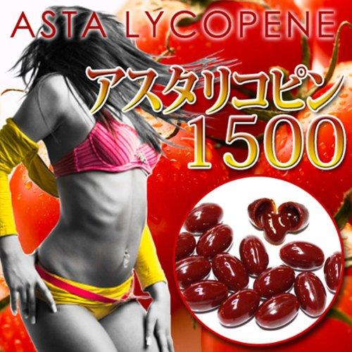 アスタリコピン1500