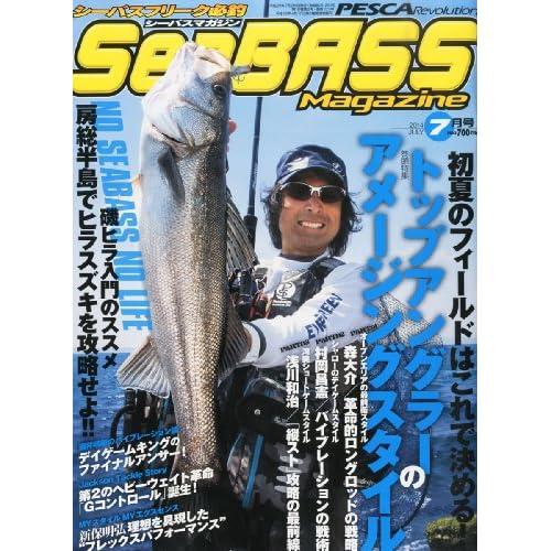 Sea BASS Magazine (シーバスマガジン) 2014年 07月号 [雑誌]