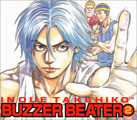 Buzzer beater (2) (Jump Comics Deluxe) (1997) ISBN: 4088587723 [Japanese Import] PDF