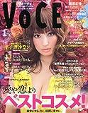 VoCE (ヴォーチェ) 2010年 01月号 [雑誌]