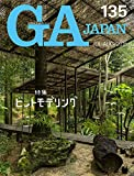 GA JAPAN 135