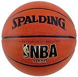 "Spalding NBA Street Basketball - Official Size 7 (29.5"")"