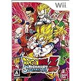 Dragon Ball Z Sparking! NEO [Japan Import]