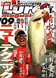 Lure magazine (ルアーマガジン) 2009年 01月号 [雑誌]