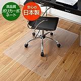 サンワダイレクト 椅子マット チェアマット ポリカーボネート 半透明 フロアシート 大型タイプ 日本製 床暖房対応 100-MAT005