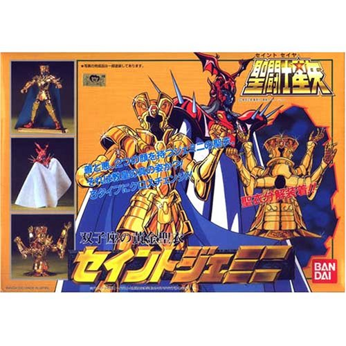 St Seiya Model Kit #20 [Toy]