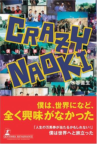 Crazy Naoki