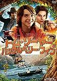 トム・ソーヤー&ハックルベリー・フィン [DVD]