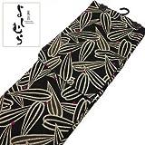 京都ブランド(嵐山よしむら)浴衣単品黒系(10150249)