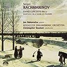 Rachmaninov - Piano Concerto No. 3; Paganini Variations