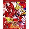 Dragon Ball Z: Budokai (GC/PS2): Prima's Official Strategy Guide