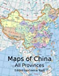 Maps of China - All Provinces (Englis...