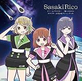 カサブタ / 想いのかけら / ドリームクライマー【アニメ盤】(CD)