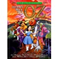 Journey Back to Oz [DVD] [Region 1] [US Import] [NTSC]