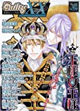 Guilty XX (ギルティ クロス) Vol.14 特集「王様・女王様」