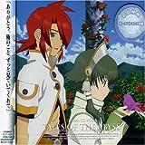 ドラマCD「テイルズ・オブ・ジ・アビス」Vol.4