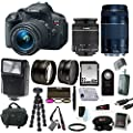 Canon EOS Rebel T5i 18.0 MP CMOS Digital Camera with EF-S 18-55mm f/3.5-5.6 IS STM Zoom Lens + Automatic TTL Flash + Telephoto & Wide Angle Lenses + Kit