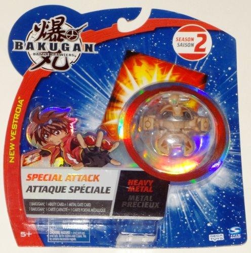 Bakugan Battle Brawlers Special Attack, Vulcan Brown (Sub Terra) - 1