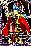 バディファイトDDD(トリプルディー) ダークネスドラゴンワールド(プロモーション)/滅ぼせ! 大魔竜!!/シングルカード/PR/0298