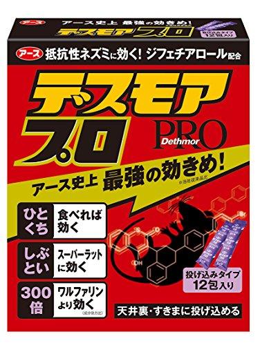 アース製薬 デスモアプロ 投げ込みタイプ 5gX12包